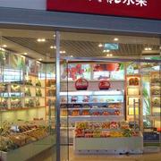 水果店外观装修图片