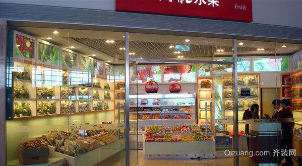 专卖新鲜水果 水果店装修效果图