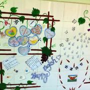 学习有关的幼儿园墙壁