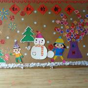圣诞主题幼儿园墙壁