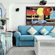 地中海两室一厅装修
