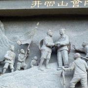 大山壁画装修图片