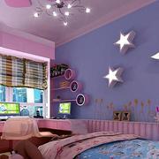 童真系列儿童房效果图