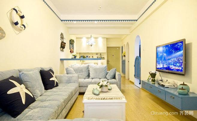 114平米大户型适合懒洋洋的你的客厅装修效果图欣赏