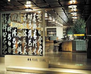 2015时尚都市豪华精致的五星大饭店装修效果图大全