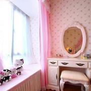 粉色调三室一厅装修