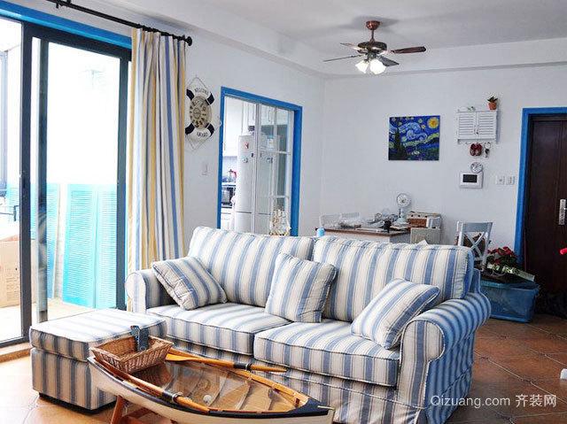 休闲舒适地中海90平米单身小公寓客厅装修效果图欣赏