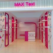 粉色调柜台装修图片