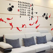文艺型墙贴设计图片