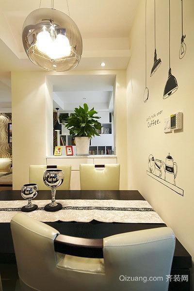 120平米现代简约的温馨雅居 惹人眼馋的沙发背景墙设计