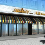 咖啡店外观设计