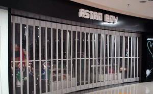 品牌店水晶门装修