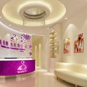 品牌美容院设计