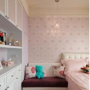 粉色调单身公寓设计