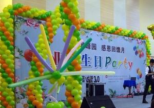 舞台气球搭配图片
