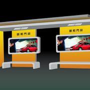 淡黄色调公交站
