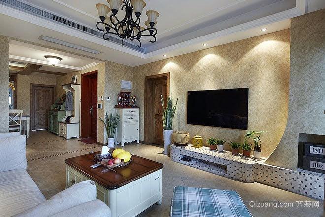 130平米三室两厅地中海田园混搭风格让人动心的客厅设计