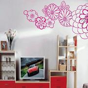 粉色调墙贴图片