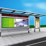 亮丽公交站图片
