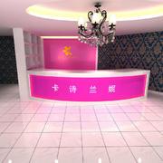 美容院吧台设计