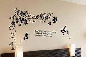 让家从此不再单调:丰富多彩的立体墙贴效果图
