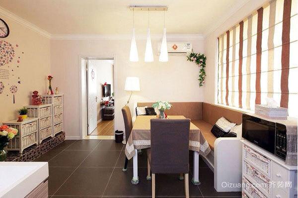 谁说小家没有爱:50平米混搭风格小户型婚房装修设计效果图