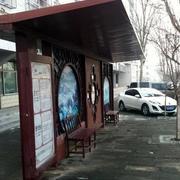 古典韵味公交站