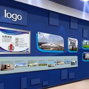 蓝色调企业文化墙