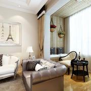 温馨型客厅设计