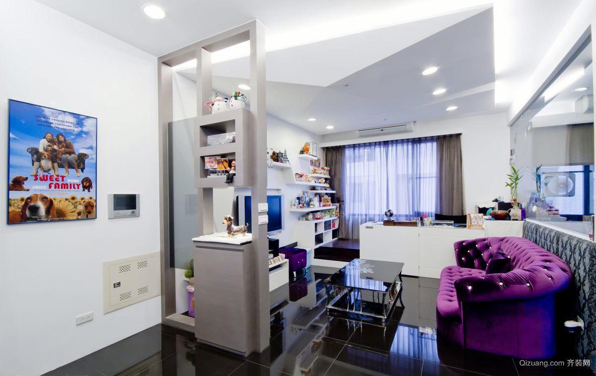 120平米紫色神秘高贵时尚的两居室装修效果图