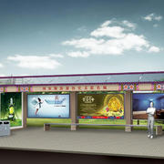 自然风格公交站