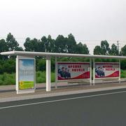 清新色调公交站