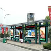 青色调公交站