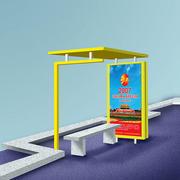 黄色调公交站