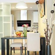 公寓餐桌设计