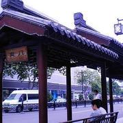 古典风格公交站