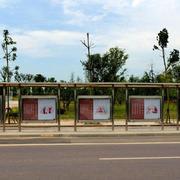 连体型公交站
