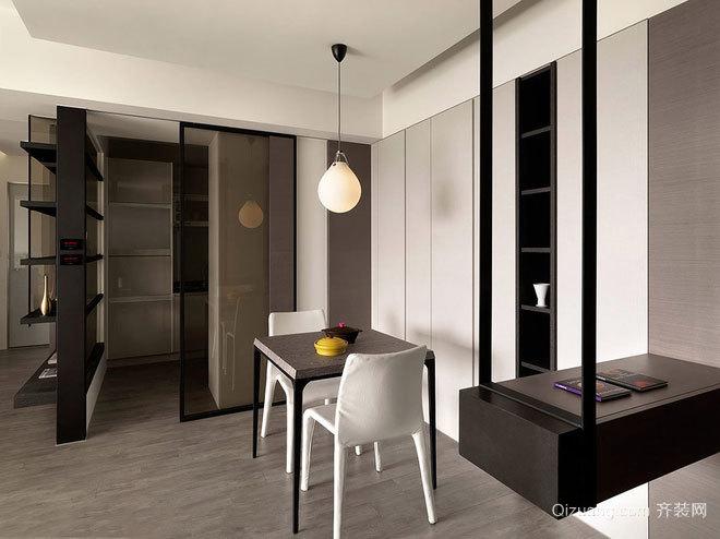 100平米自由从容内敛优雅的简约两居室装修效果图