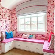 粉色调飘窗设计