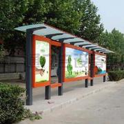 朴素风格公交站
