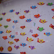 心形贴图教室墙面