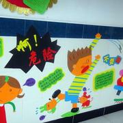 安全类型幼儿园主题墙