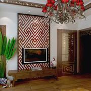 中式简约风格别墅客厅电视背景墙