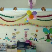 放松型教室墙面