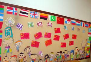 幼儿园主题墙饰设计效果图鉴赏