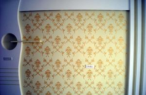 暖色调液体墙纸