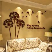 暖色调立体墙贴