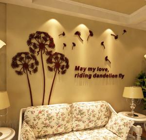 138平米客厅清新立体墙贴效果图