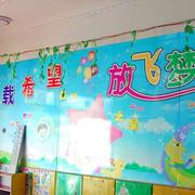 唯美型教室墙面