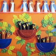 彩色教室墙面